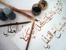 corsi-arabo-sansepolcro